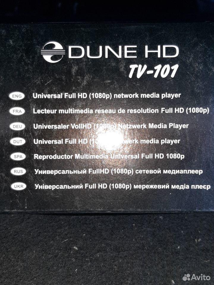 Мультимедийный проигрыватель Dune HD TV-101 WiF-FI  89235124420 купить 6