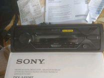 Магнитола Sony Bluetooth