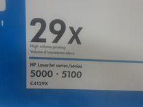 Картридж лазерный HP 29X (C4129X)