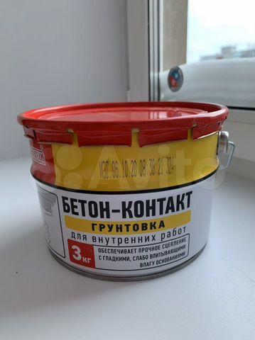 Контакт бетон купить ярославль известково цементный раствор воронеж