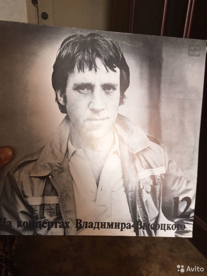 Пластинки отличное качество Владимира Высоцкого  89532612335 купить 8