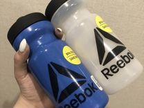 Спортивные бутылочки Reebok