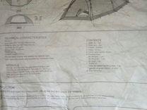 Палатка фирменная Bask garhwal V2 немного бу