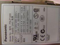 Блок питания PSU-L Panasonic KX-TDA0103XJ