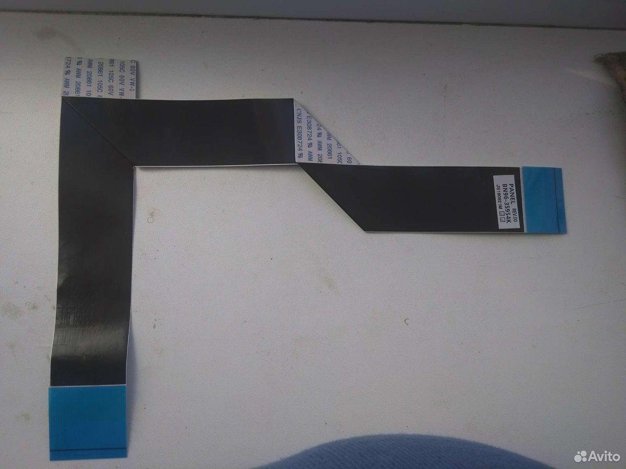 Майн телевизора Samsung UE32N4010auxru  89270635097 купить 4
