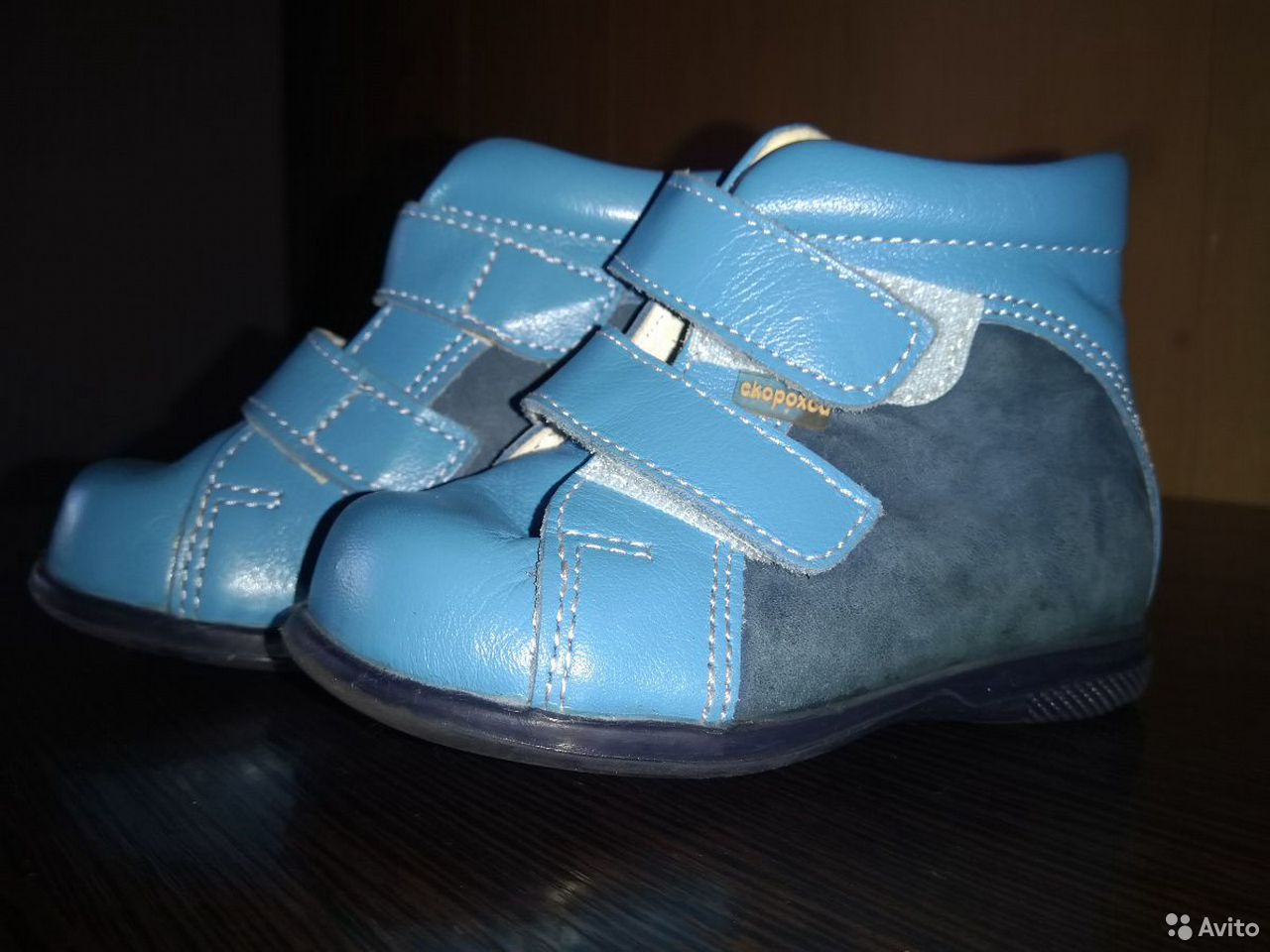 Shoes baby  89113048068 buy 1