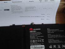 Аккумулятор Huawei MediaPad 10 FHD (HB3S1)