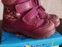de2e976f Купить детскую одежду и обувь в Северодвинске на Avito