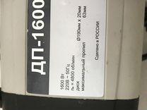 Циркулярная пила Интерскол дп-1600