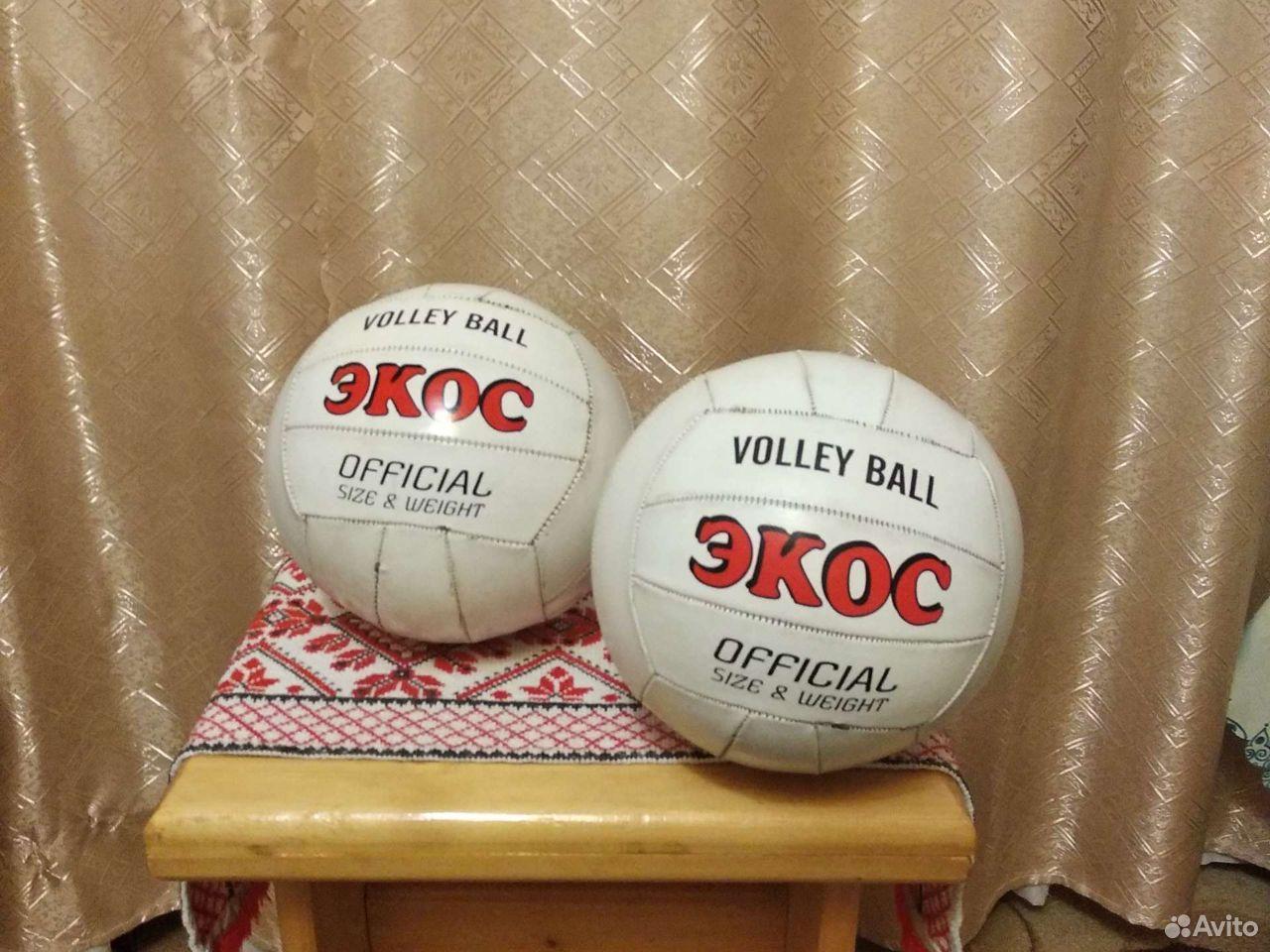 Мячи волейбольные  89996355207 купить 1