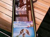 Набор рыболова Actico со спинингом