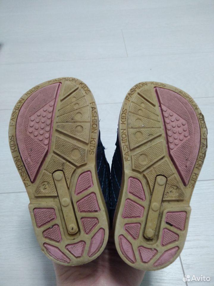 Ботинки  89062227602 купить 4