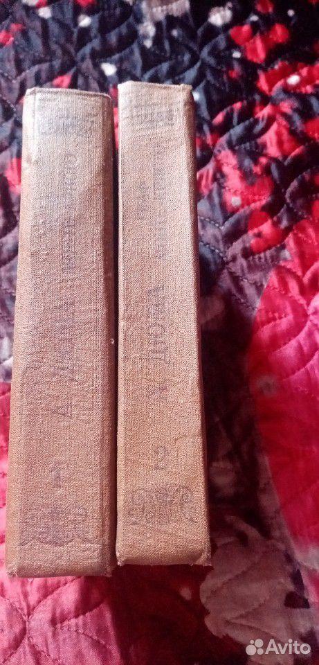 Книги  89069977396 купить 2