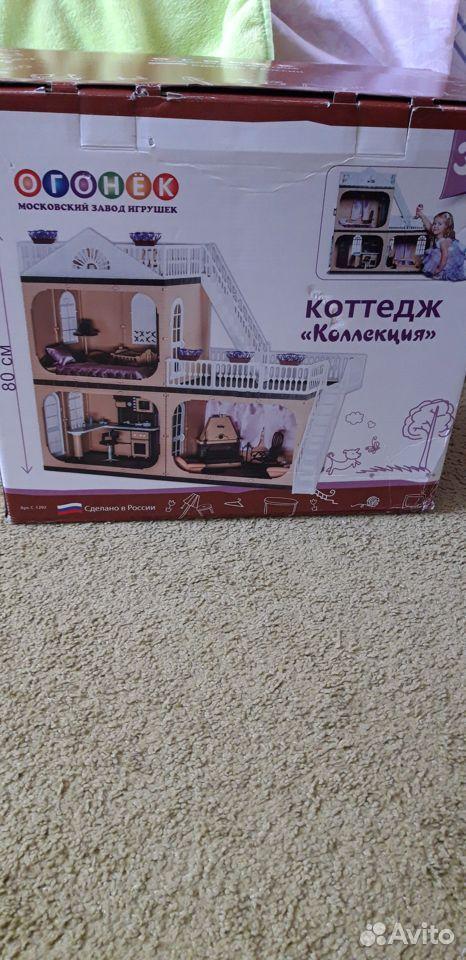 Кукольная мебель  89204688838 купить 6