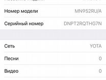 iPhone 7 RED 128Гб