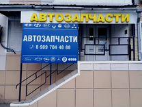 Передняя рама (телевизор) fabia с 2007-2010г. в
