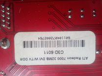 Видео карта Ati radeon 7000 32mb DVI W/TV DDR C3D