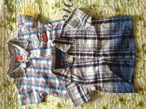 Рубашки на мальчика 62-68