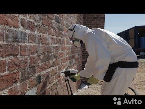 Полиуретановый утеплитель для стен (ппу)  89275462220 купить 2